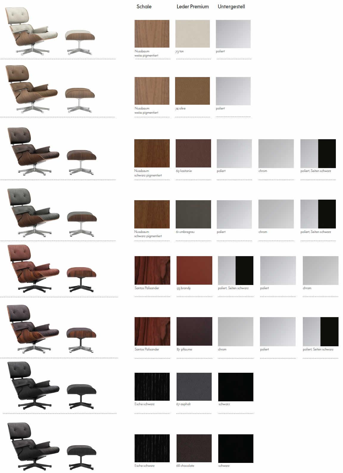 vitra-lounge-chair-beauty-version_varianten
